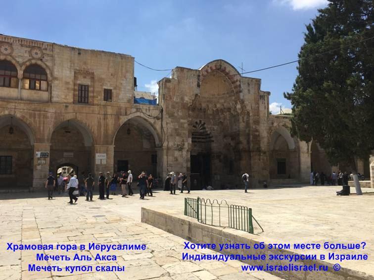 Temple Mount in Jerusalem Wikipedia