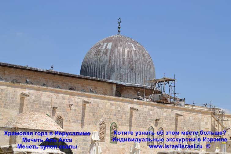 план храмовой горы в иерусалиме