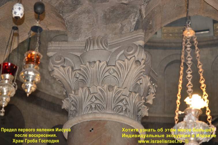 Католический предел мария магдалина