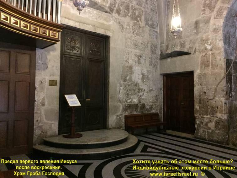 Храм воскресения мария магдалина