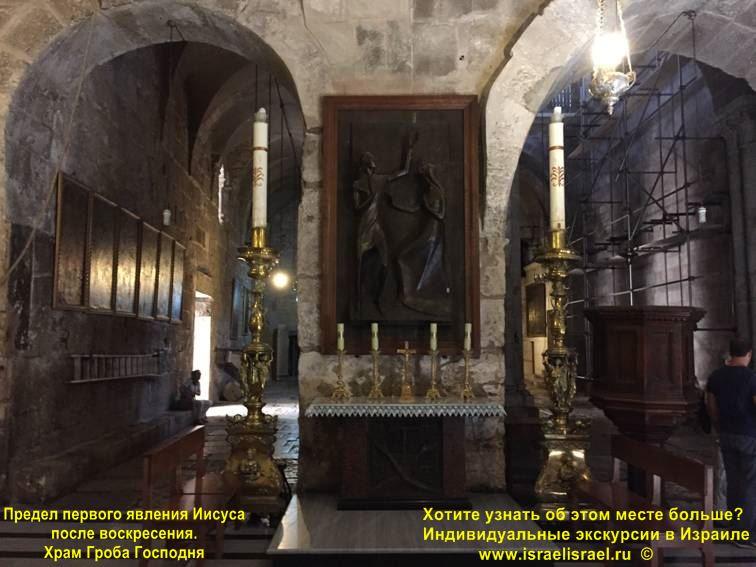 мария магдалина храм гроба господня