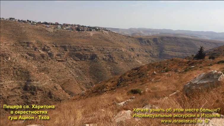 Пещеры Израиля Ткоа