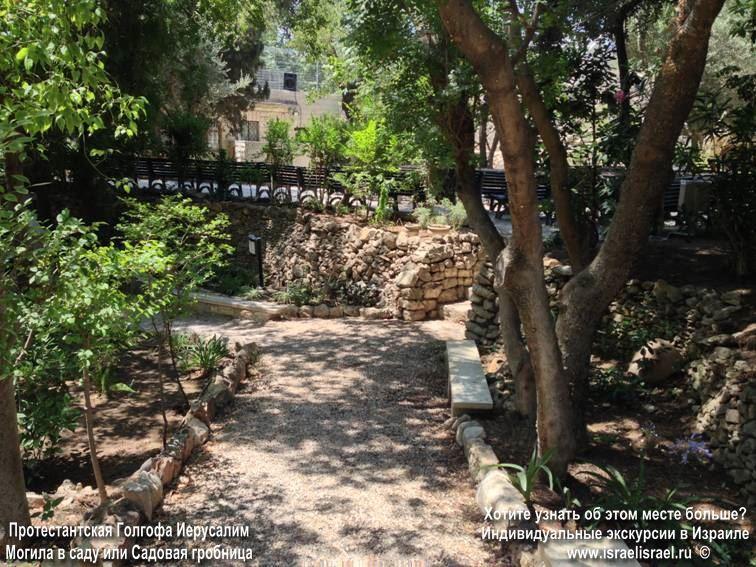 Голгофа Иерусалим