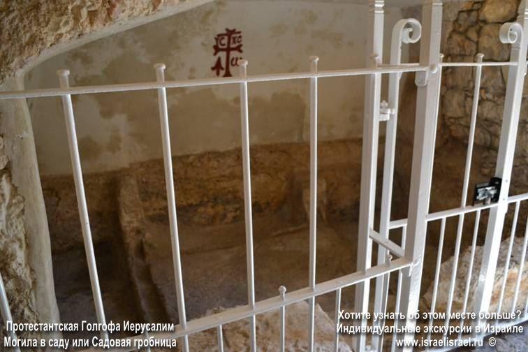Служба протестантов в Иерусалиме