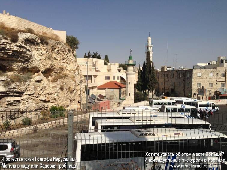 Сад Гробница Иерусалим