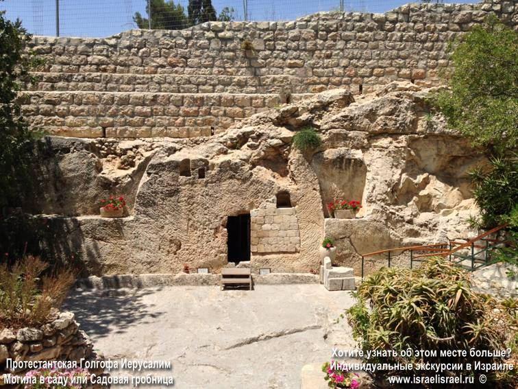 адреса мессианских общин в израиле