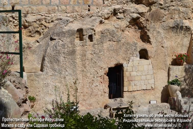христианские общины в израиле