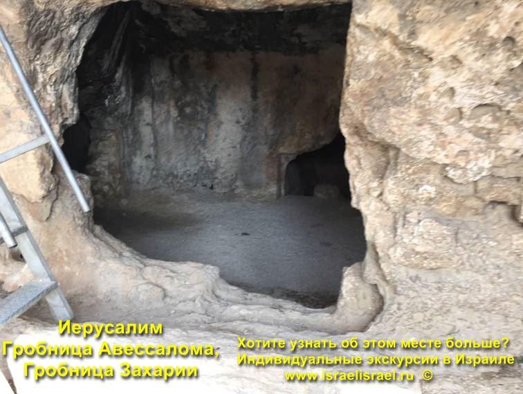Jerusalem, the Jewish prophets,