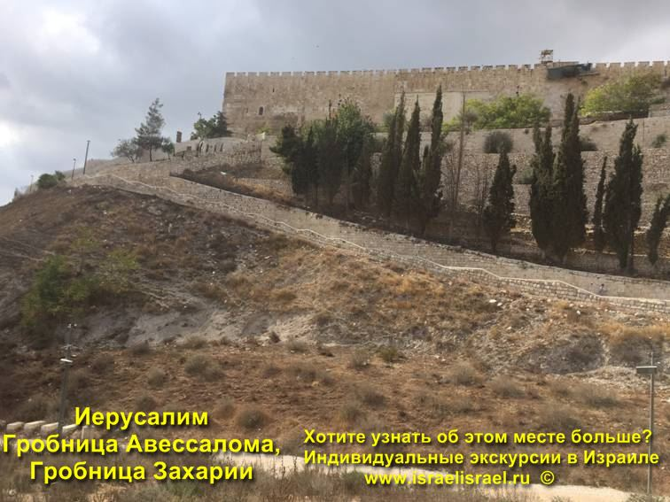 Еврейская гробница в Израиле