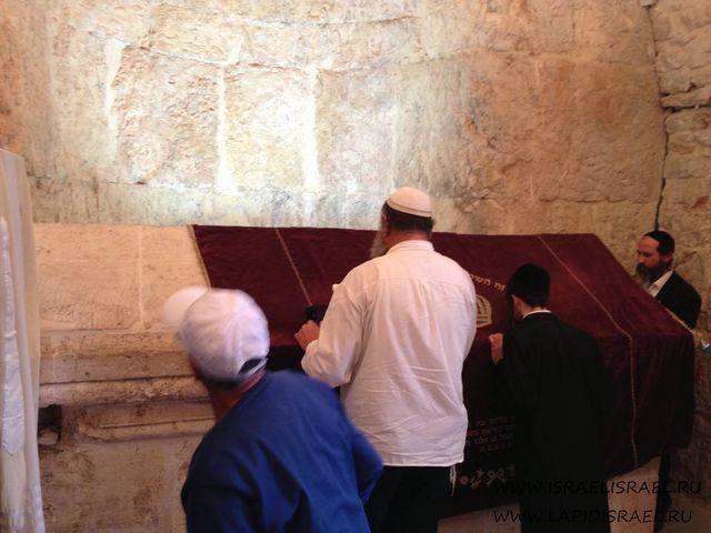 Гробница царя Давида Иерусалим