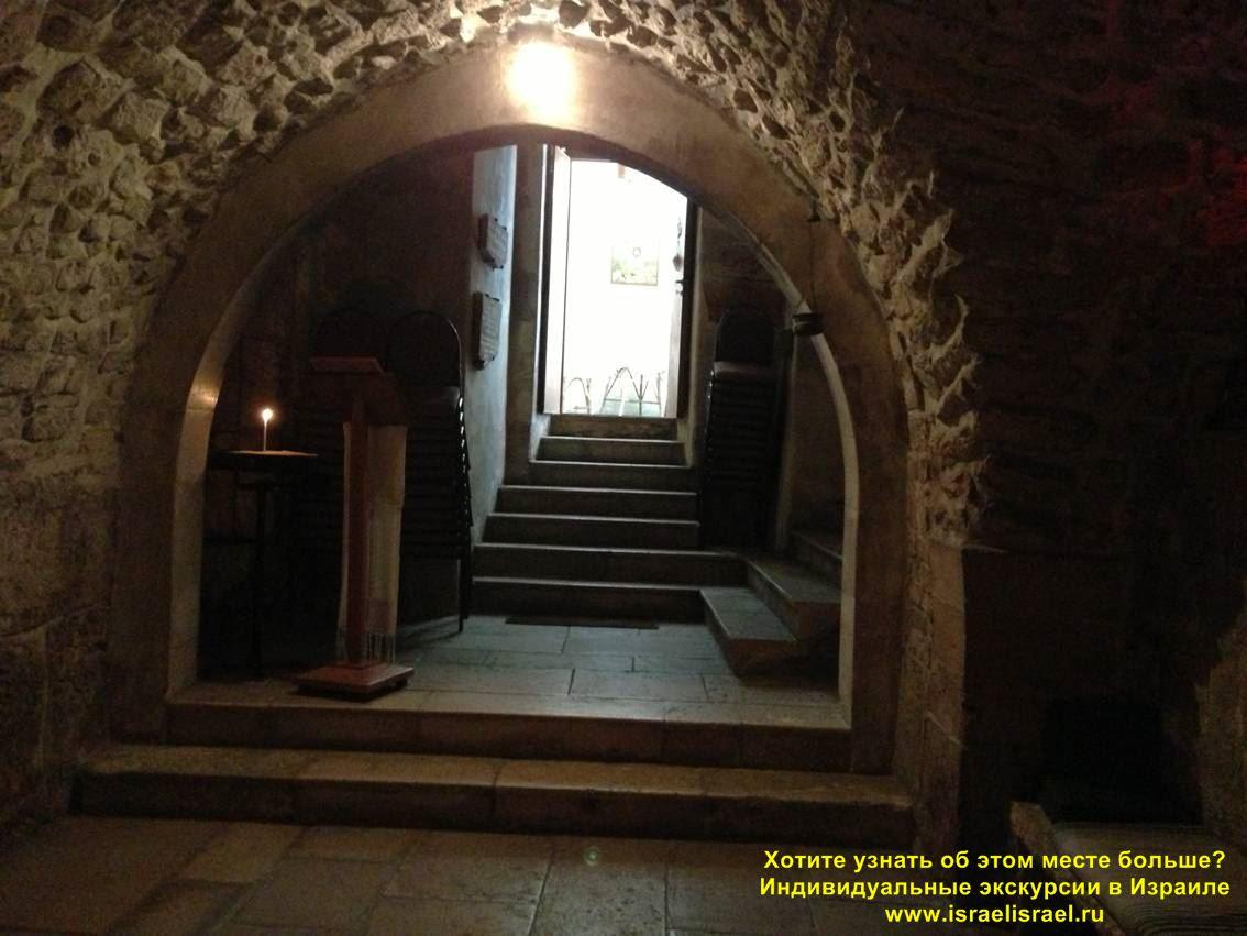 6 остановка греко католическая церковь Иерусалим