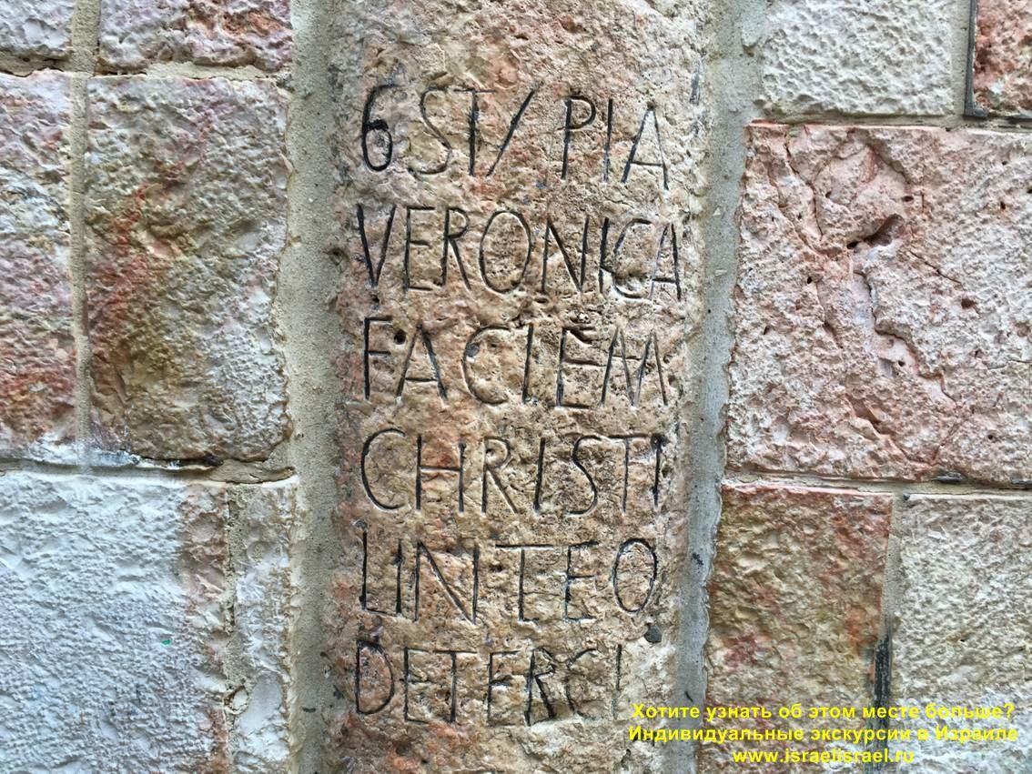 Вероника вытерает лицо Иисусу