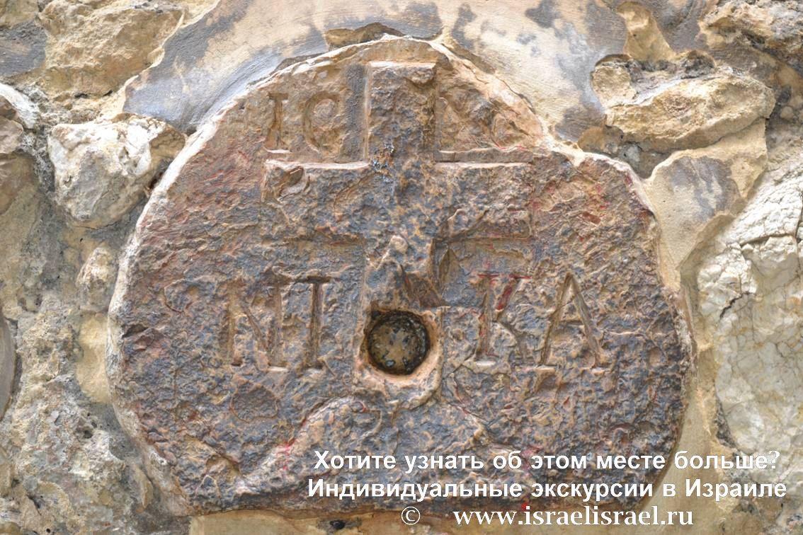 Восьмая остановка крёстного пути в Иерусалиме Виа Долороса