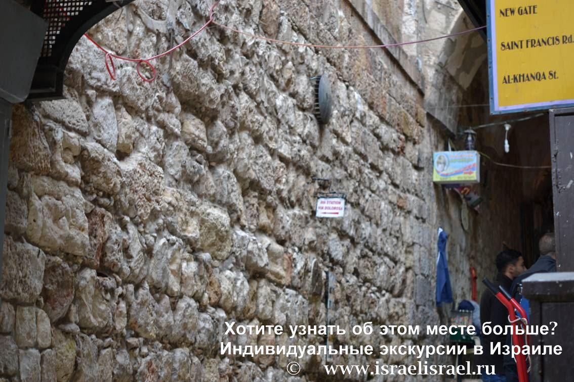 Церковь Восьмая остановка Иерусалим
