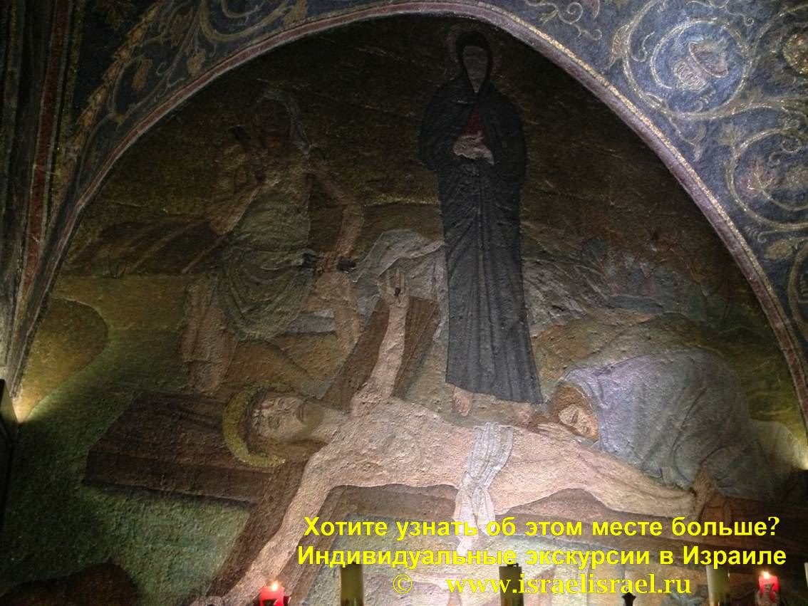 .католики храм гроба господня