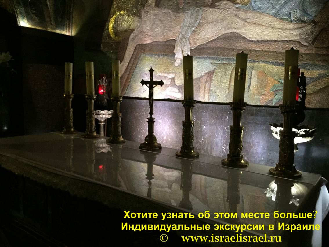 Одиннадцатая остановка храм гроба господня