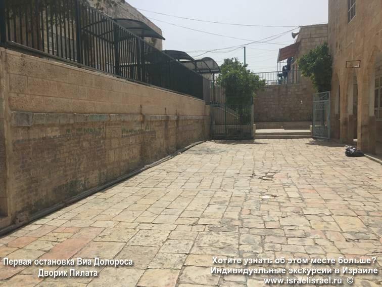 Иисус и Понтий Пилат в Иерусалиме