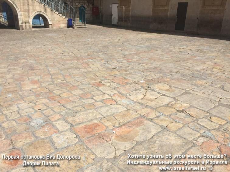 Пилат и Иисус в Иерусалиме