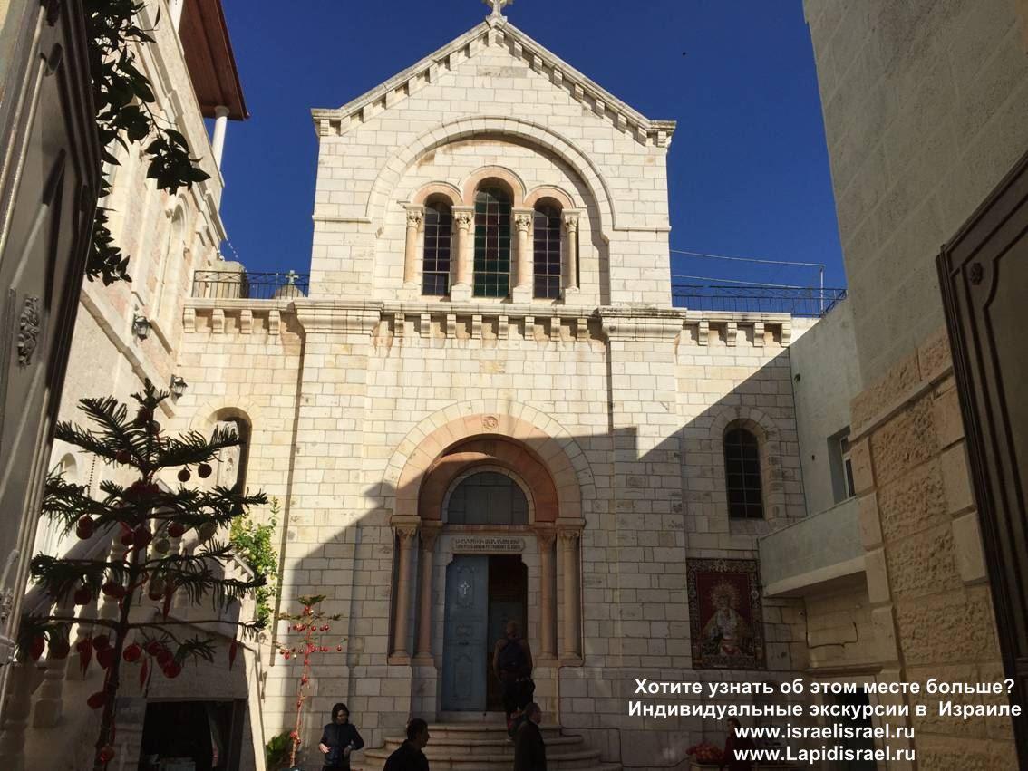 Армянская церковь Виа Долороса