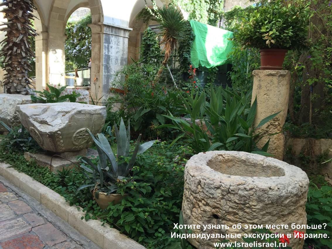 Иерусалим библейское место вторая остановка