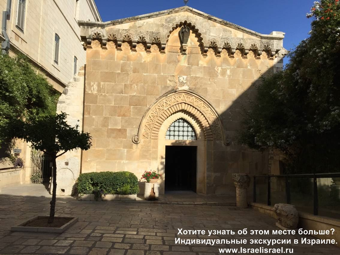 Basilica of scourging second stop