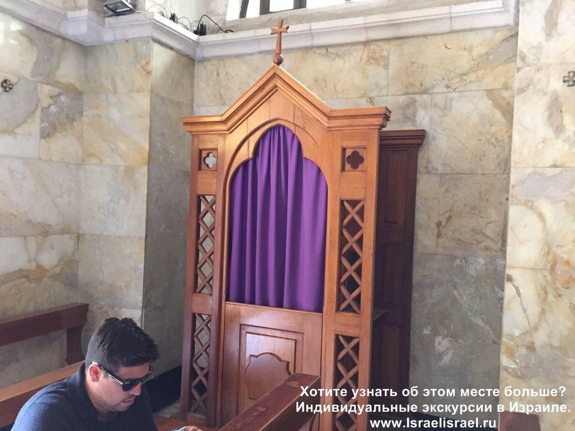 вторая остановка водружение креста Иерусалим