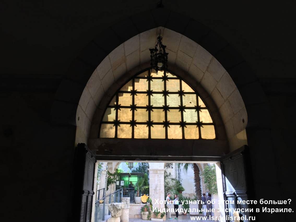 Францисканцы вторая остановка католическая церковь Иерусалим