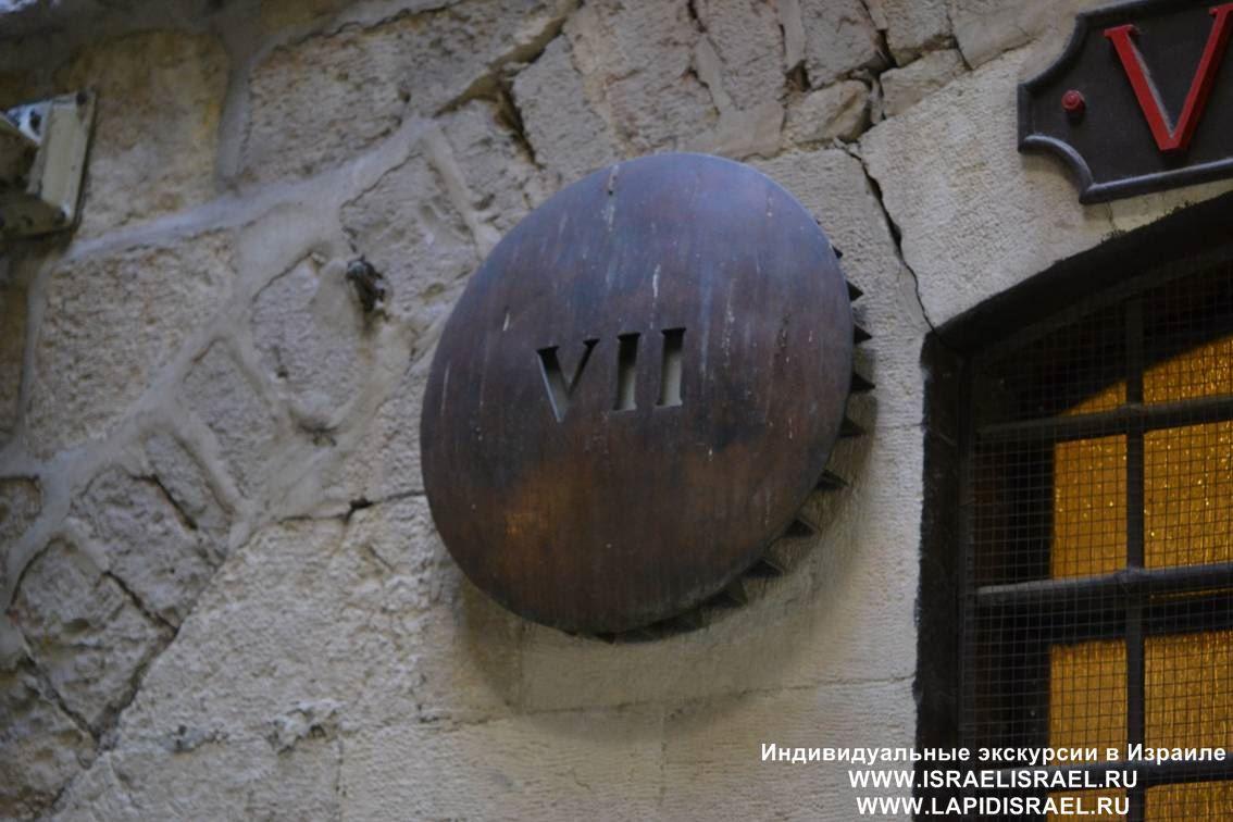 Порог судных врат Седьмая остановка Виа Долороса