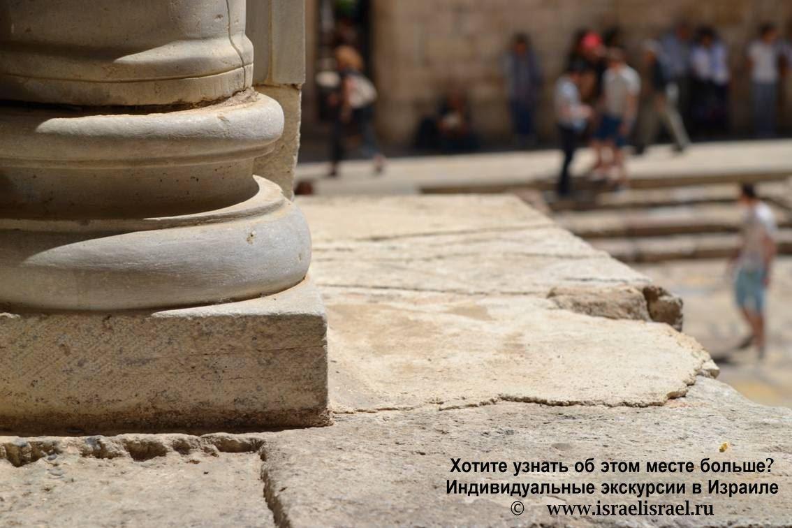 Десятая остановка крёстного пути в Иерусалиме Виа Долороса предел Риз. Индивидуальные экскурсии в Израиле