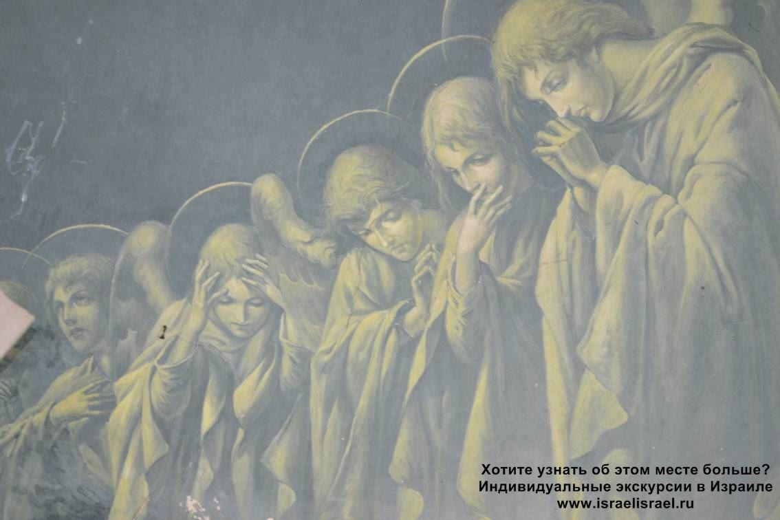 Ангелы закрывают глаза в Иерусалиме