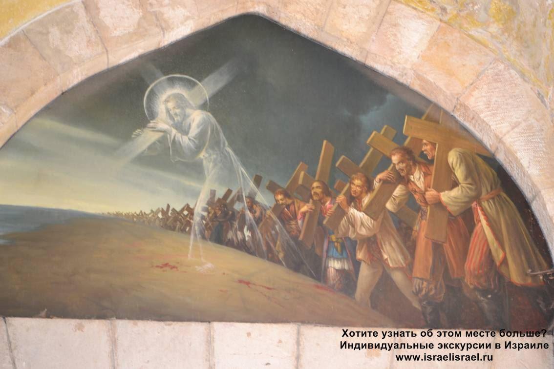что такое третья остановка в Иерусалиме