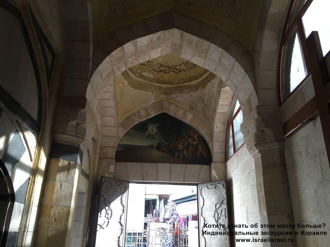 Где упал Иисус в Иерусалиме