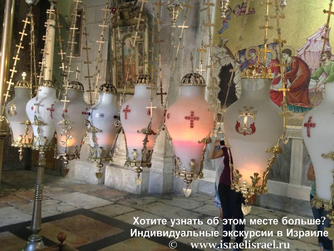 тринадцатая Лампады камень миропомазания