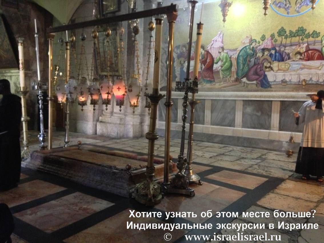 Тринадцатая остановка омывание Иисуса
