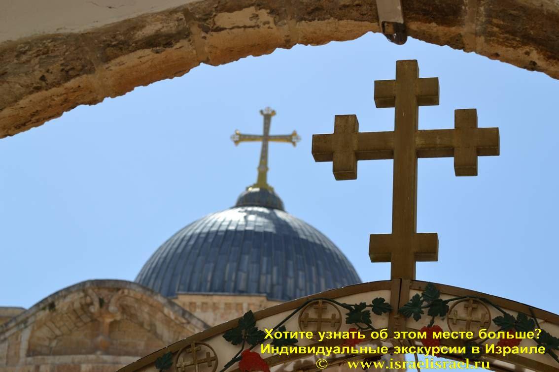Иисус падает третей раз девятая остановка