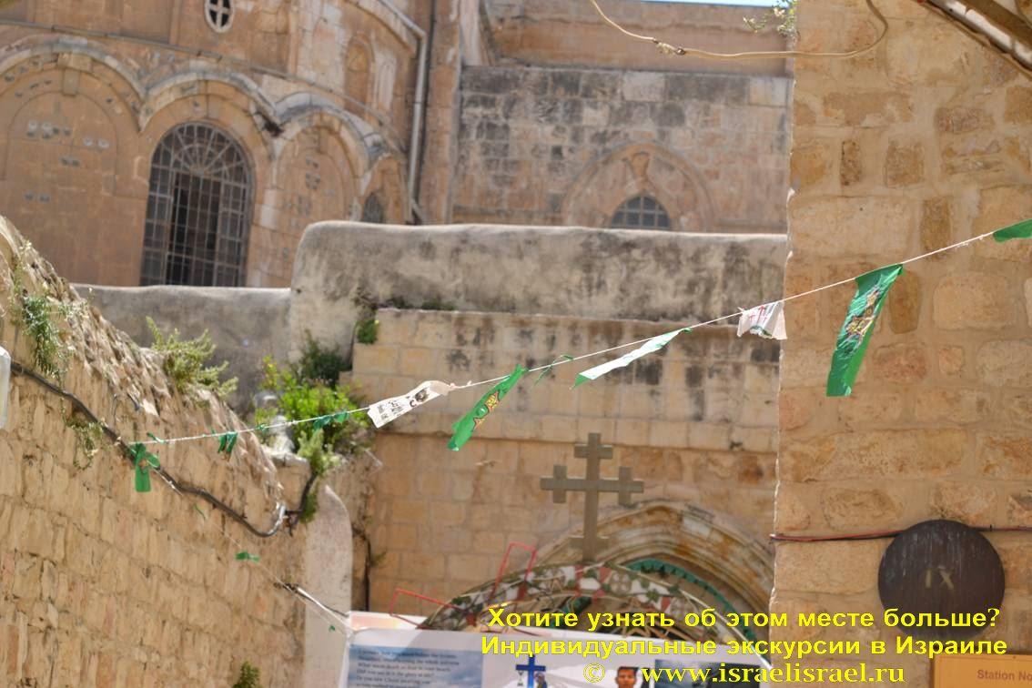 Где упал Иисус девятая остановка Как упал иисусв иерусалиме