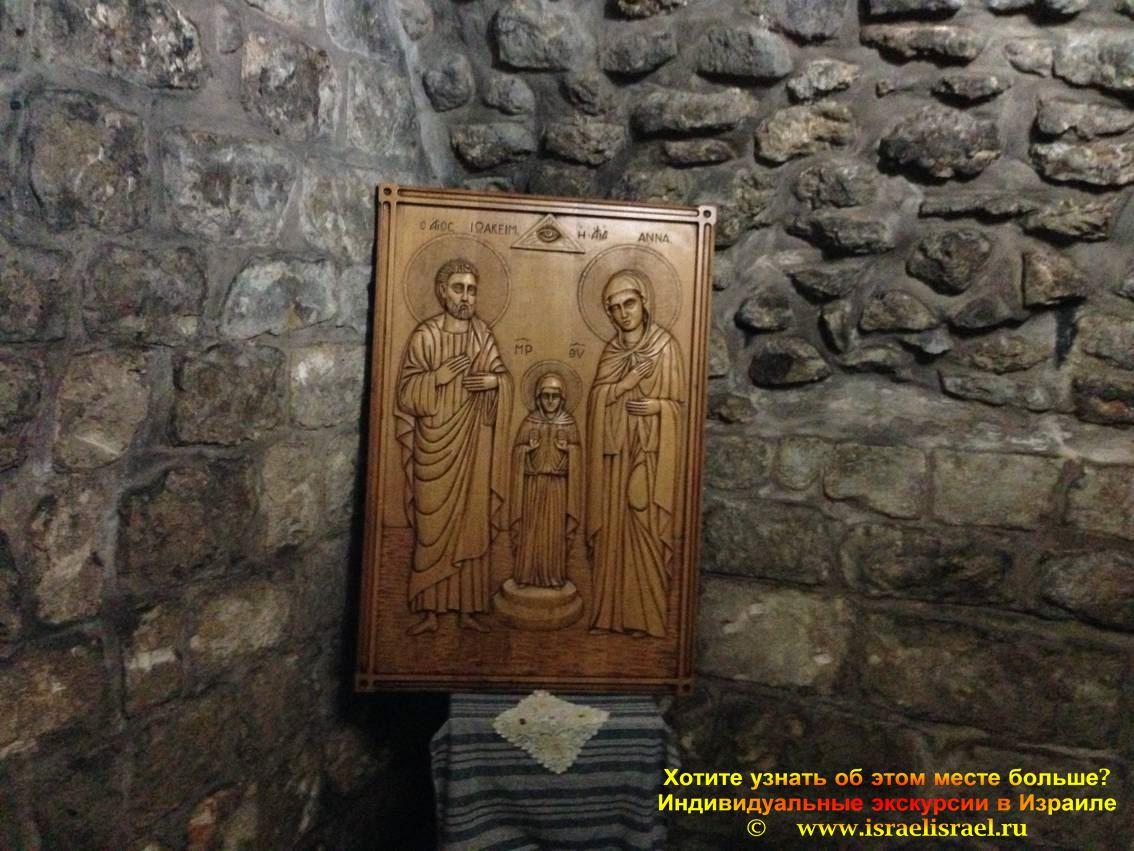 Дом рождества Марии в Иерусалиме