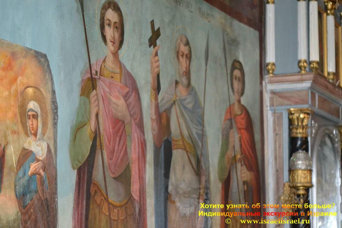 Мария матерь божья господи Иисусе