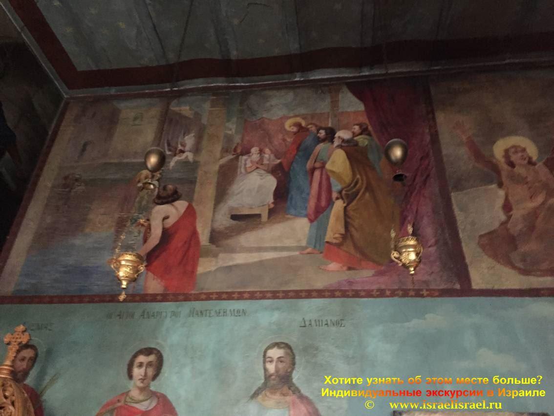 мать Иисуса Христа Мария в Иерусалиме