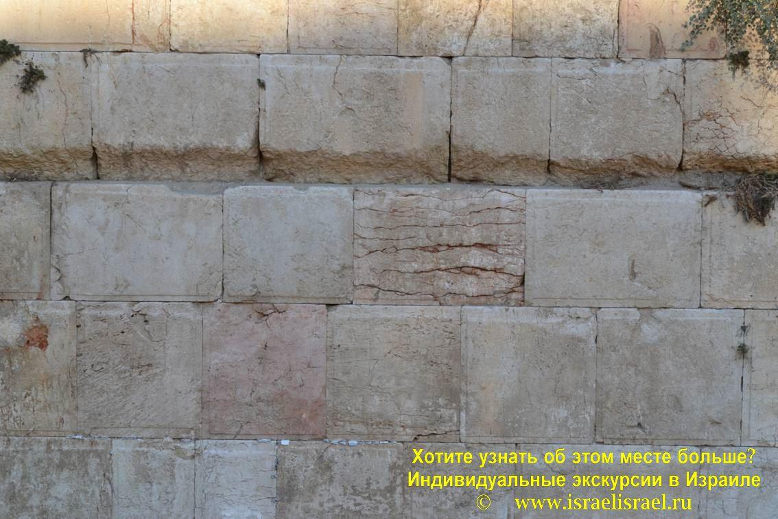 иерусалим стена плача как написать записку