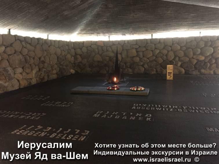 Memorial to the Holocaust