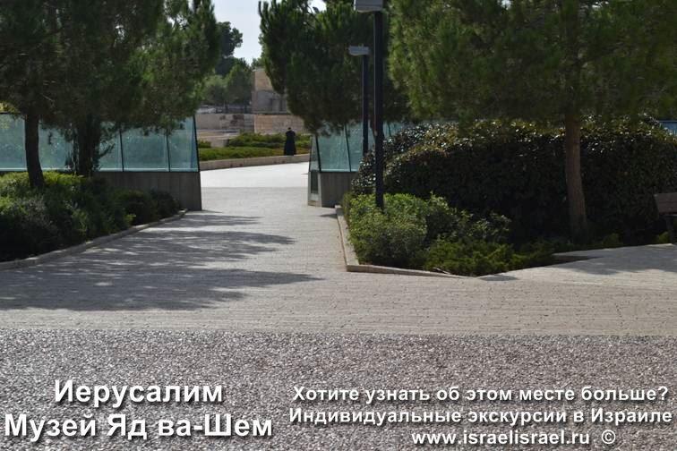 Yad Vashem tour