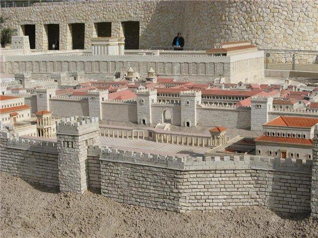Дворец Ирода в Иерусалиме