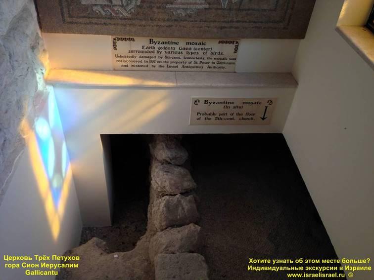 Арест Иисуса гора сион