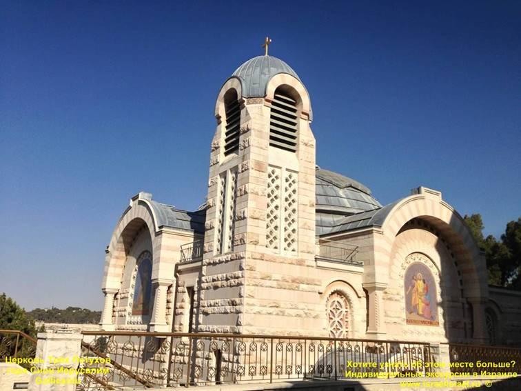 Гиды в Израиле Церковь св. Петра трёх петухов на сионской горе Галликанту