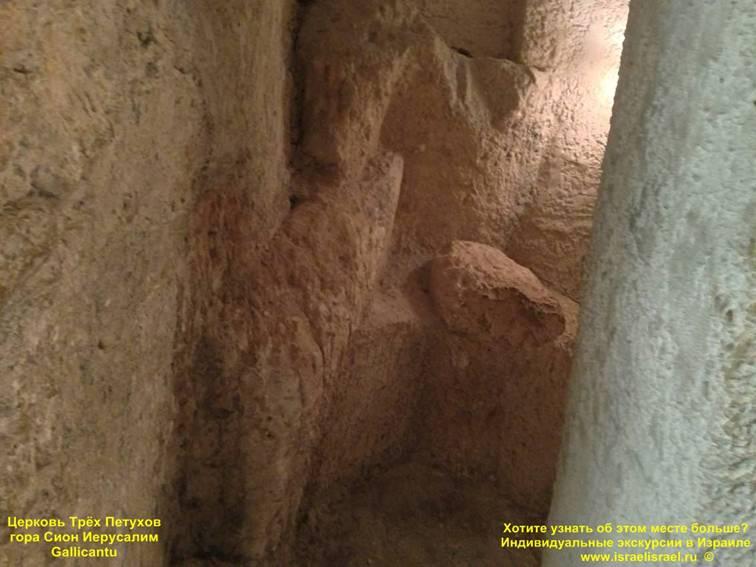 персональные Гиды в Израиле Церковь св. Петра трёх петухов на сионской горе Галликанту