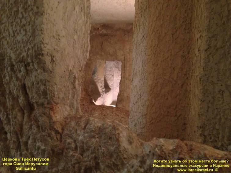 Дом каяфи и осуждение Иисуса