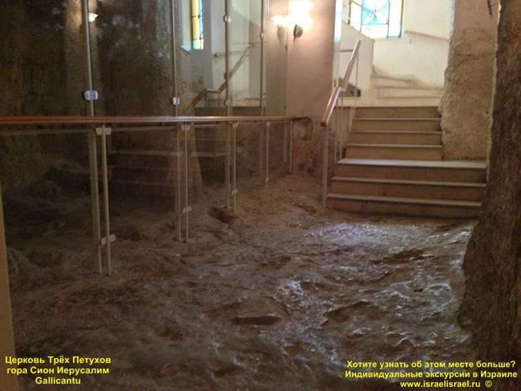 отзывы Гиды в Израиле Церковь св. Петра трёх петухов на сионской горе Галликанту
