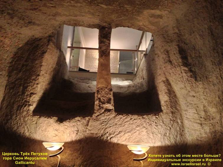 гора сион в иерусалиме фото