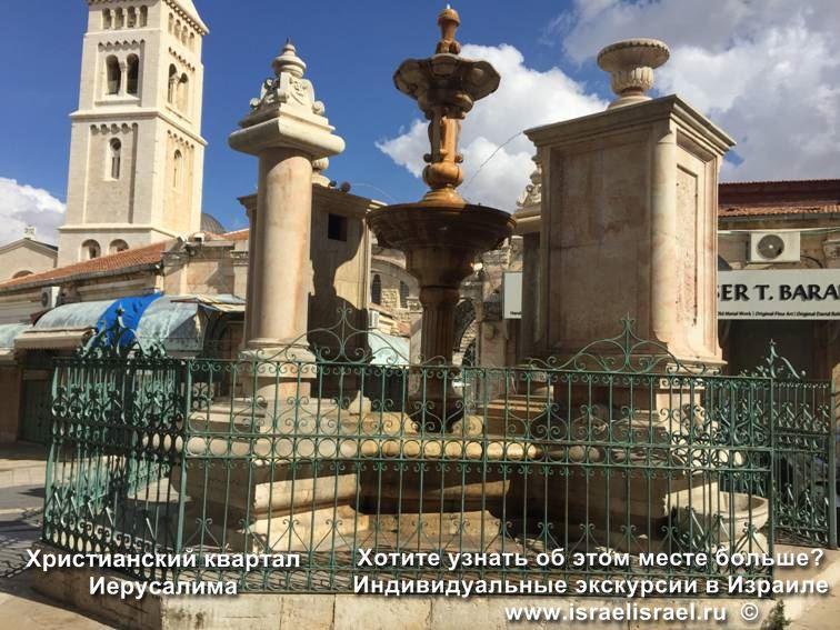 Khristianskiy kvartal starogo goroda v Iyerusalime